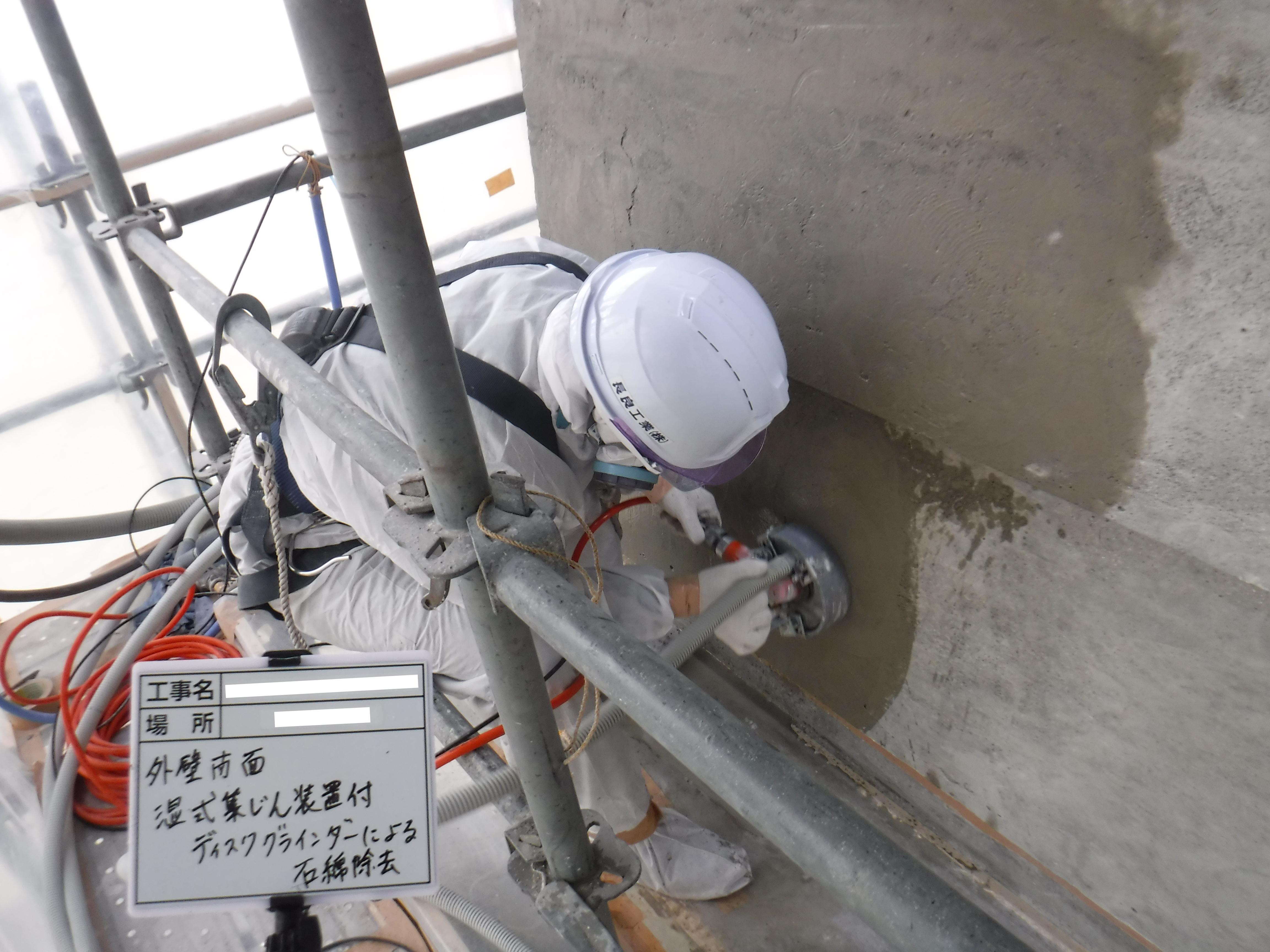 滋賀県揚水機場建屋改修工事