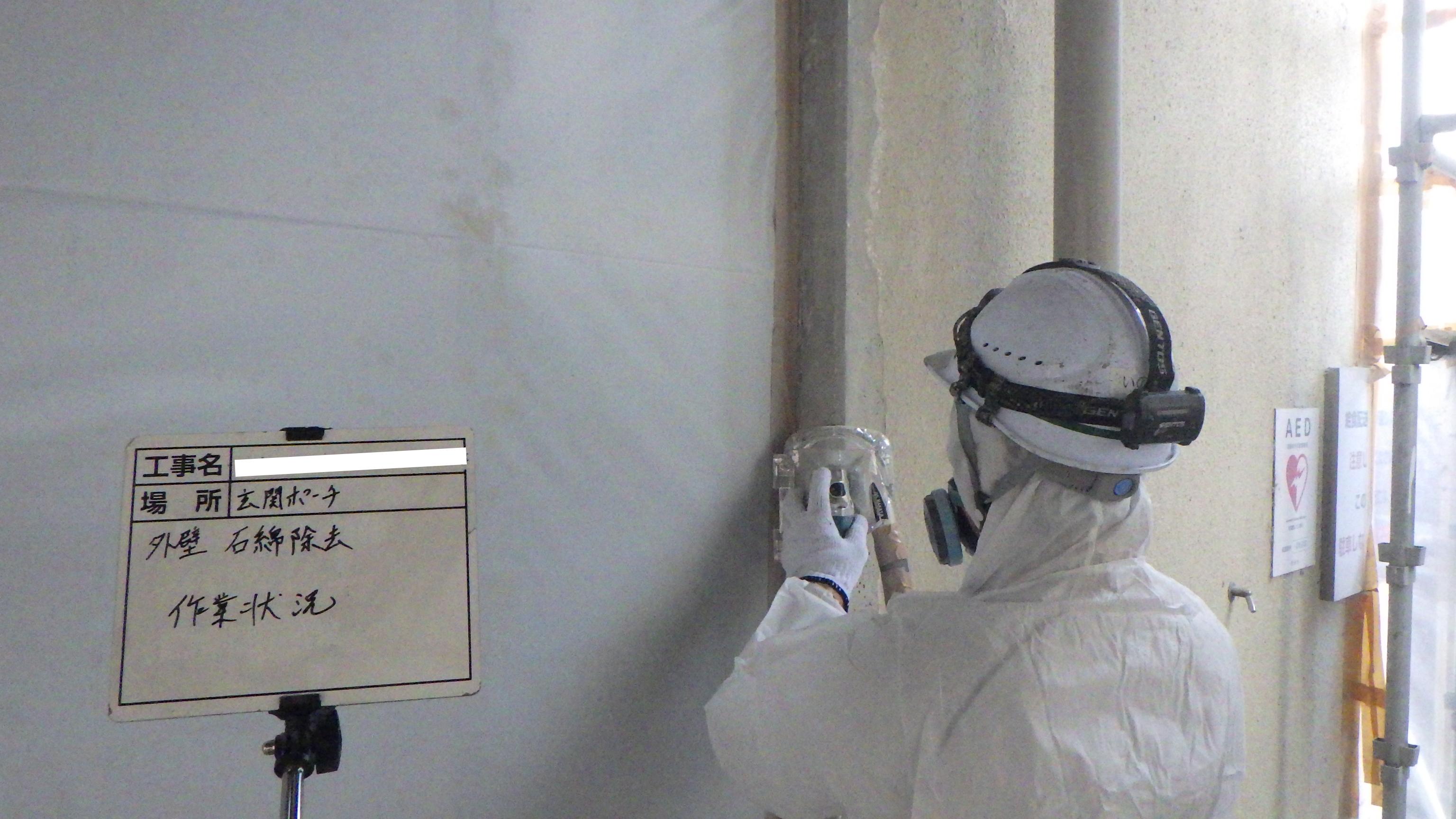 某中学校校舎 外壁・内壁塗膜除去工事